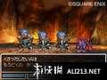 《勇者斗恶龙6 幻之大地》NDS截图-17