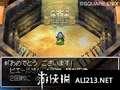 《勇者斗恶龙6 幻之大地》NDS截图-34
