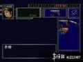 《生化危机2(PS1)》PSP截图-32