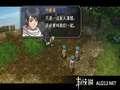《英雄传说6 空之轨迹SC》PSP截图-9