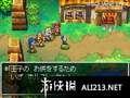 《勇者斗恶龙6 幻之大地》NDS截图-29