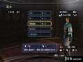 《真三国无双6 帝国》PS3截图-90