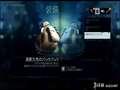 《孤岛惊魂3》XBOX360截图-59