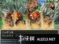 《勇者斗恶龙6 幻之大地》NDS截图-59