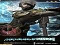 《合金装备崛起 复仇》PS3截图-212