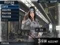 《战场女武神2 加利亚王立士官学校》PSP截图-3