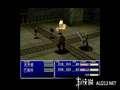 《最终幻想7 国际版(PS1)》PSP截图-92