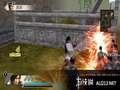 《真三国无双5 特别版》PSP截图-53