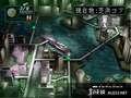 《真女神转生 灵魂骇客(PS1)》PSP截图-29