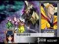 《樱花大战 1+2》PSP截图-12