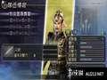 《无双大蛇 蛇魔再临 增值版》PSP截图-7