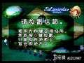 《圣剑传说 玛娜传奇(PS1)》PSP截图-21
