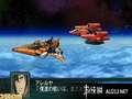 《第二次超级机器人大战Z 再世篇》PSP截图-93