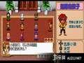 《樱花大战 1+2》PSP截图-29