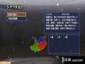 《真三国无双6 帝国》PS3截图-139