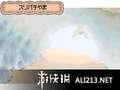 《口袋妖怪 灵魂之银》NDS截图-105