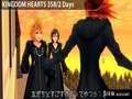 《王国之心HD 1.5 Remix》PS3截图-156