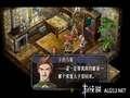 《英雄传说6 空之轨迹SC》PSP截图-3