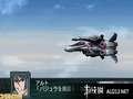 《第二次超级机器人大战Z 再世篇》PSP截图-13