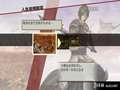《战国无双3Z》PS3截图-49