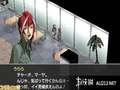 《女神异闻录2 罚》PSP截图-15
