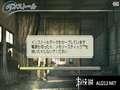 《真三国无双5 特别版》PSP截图-40