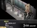 《女神异闻录2 罚》PSP截图-3