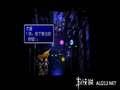 《最终幻想7 国际版(PS1)》PSP截图-30