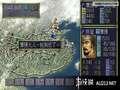 《三国志5》PSP截图-1