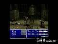 《最终幻想7 国际版(PS1)》PSP截图-84