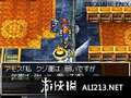 《勇者斗恶龙6 幻之大地》NDS截图-27