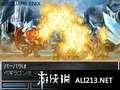 《勇者斗恶龙6 幻之大地》NDS截图-47