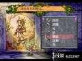 《圣剑传说 玛娜传奇(PS1)》PSP截图-16