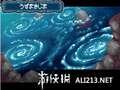 《口袋妖怪 灵魂之银》NDS截图-112