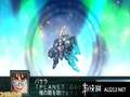 《第二次超级机器人大战Z 再世篇》PSP截图-15