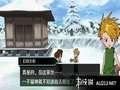 《数码暴龙大冒险》PSP截图-5