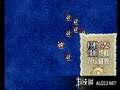 《大航海时代2(PS1)》PSP截图-3