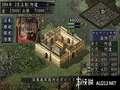 《三国志9 威力加强版》PSP截图-23