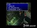 《最终幻想7 国际版(PS1)》PSP截图-44