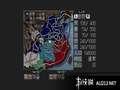 《三国志 7》PSP截图-30