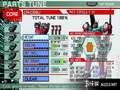 《装甲核心 方程式前线》PSP截图-31