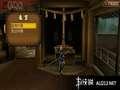 《讨鬼传》PSP截图-21