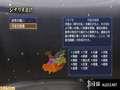 《真三国无双6 帝国》PS3截图-140