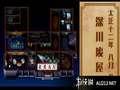 《樱花大战 1+2》PSP截图-27