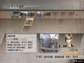 《真三国无双6 猛将传》PS3截图-10