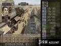 《三国志 7》PSP截图-24