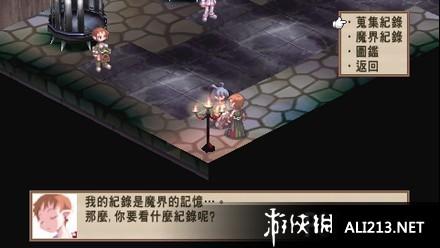 魔界战记携带版通信对战版游戏图片欣赏