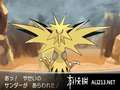 《口袋妖怪X》3DS截图-9