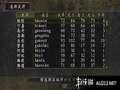 《三国志9 威力加强版》PSP截图-30