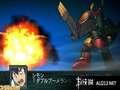 《第二次超级机器人大战Z 再世篇》PSP截图-29